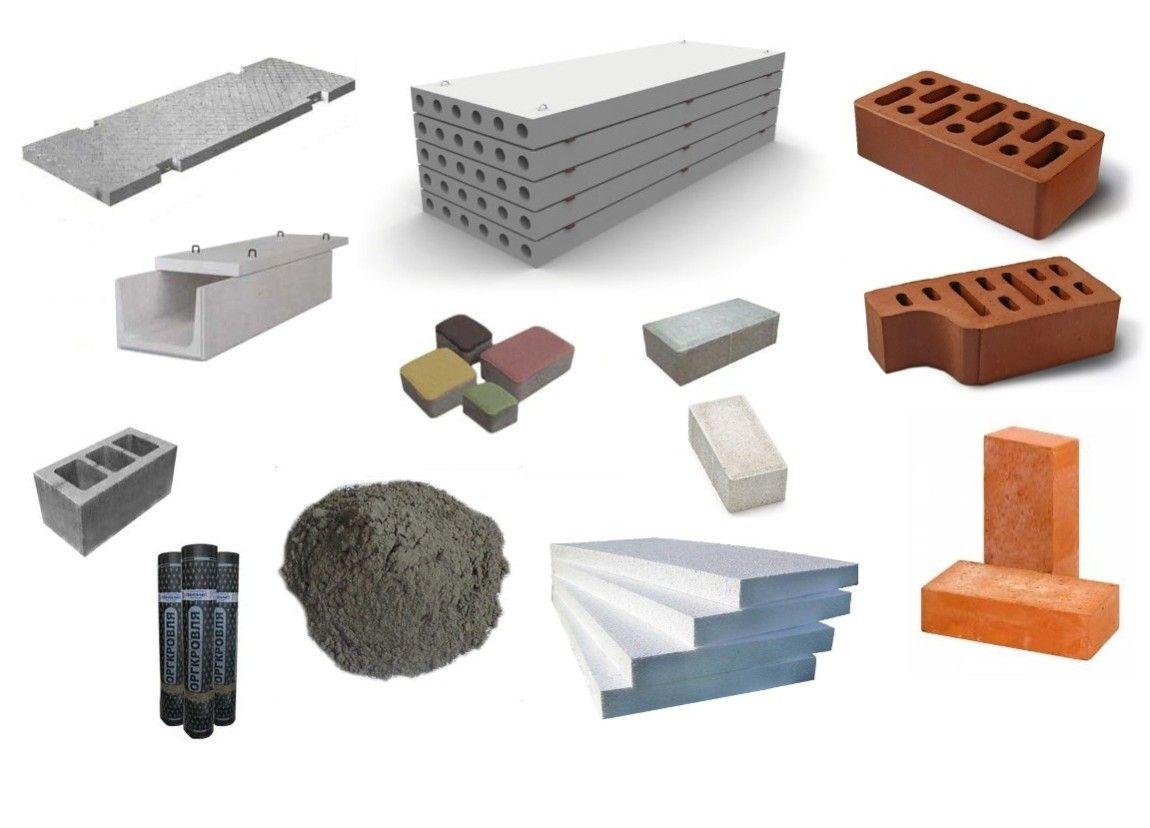 Сертификация строительных материалов: основные задачи