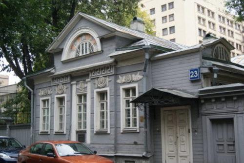 Москва. Плющиха