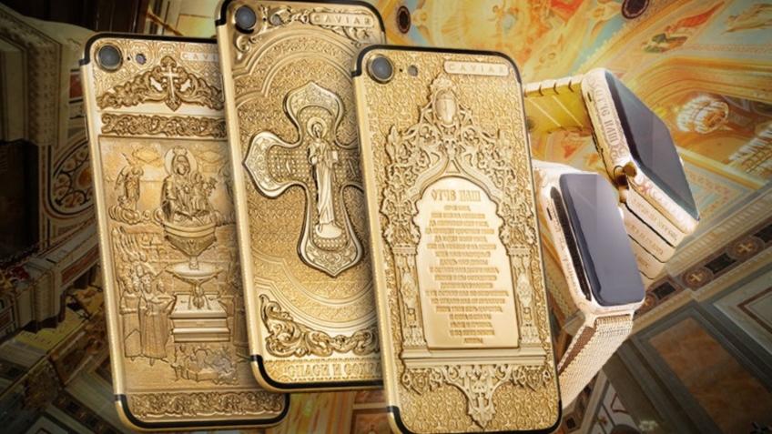 Золото РПЦ