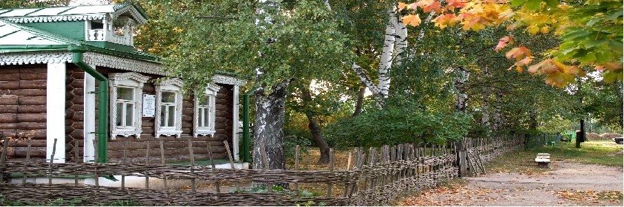 Рязань музей Сергея Есенина