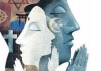 Время возникновения религии