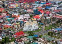 Гайана собор святого Джорджа
