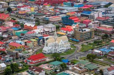 Гайана - есть такая страна