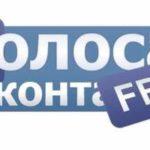 Как начать продавать в « вконтакте»?