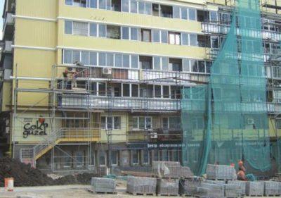 энергосбережение в области строительства