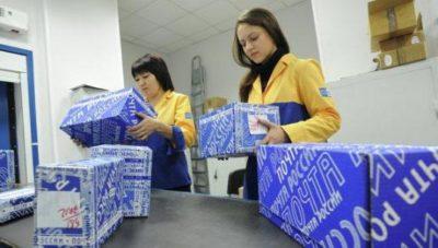 Работа почтальона