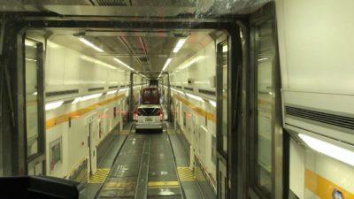 Самый длинный подводный тоннель